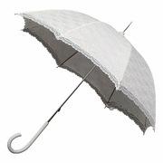 Свадебные аксессуары - зонты (зонтики)