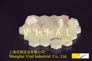 Мы производим и продаём бронированные керамики из глинозема