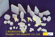 Продаём керамику из глинозёма