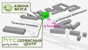 Фирменный сервисный центр HTC