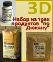 Продукты для диеты Дюкана с доставкой по России
