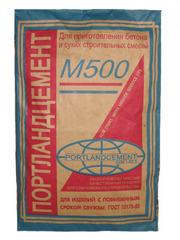 цемент (в мешках и навалом)