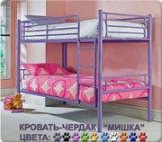 кровать чердак, кровати металлические