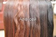 Продаем волосы для наращивания