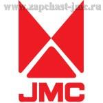 Магазин запчастей JMC.