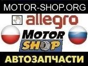 Для коммерческих авто з/ч б/у из Польши.