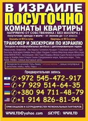 АРЕНДА У МОРЯ  БЕЗ ПОСРЕДНИКА  от 50 $  в сутки