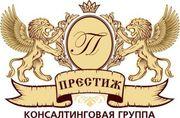 Работа в Москве: Помощник юриста