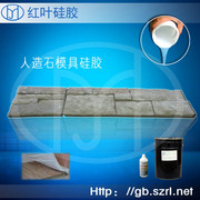 формовочный силикон, силиконовая резина
