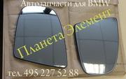 Зеркальный элемент на БМВ Х5