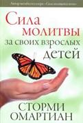 Магазин христианской книги,  сувениры.
