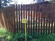 Участок 6.5 сот,  все коммуникации,  поблизости от г.Домодедово (+)