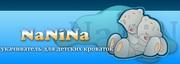 Укачиватель для детских кроваток NaNiNa
