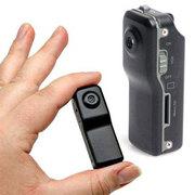 Скрытые камеры работают до 20 дней без розетки