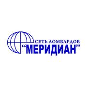Ломбард «Меридиан» на все времена! м.Щелковское
