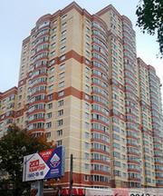 Продам 1-комнатная квартира,  г. Балашихе,  ул. Балашихинское шоссе д.16