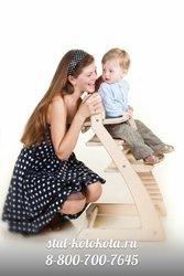 Детский ортопедический стул kotokota