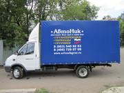 ТК «автоНИКгруз» предлагает грузоперевозки от 1, 5 до 5т по России.