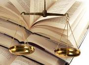 Юриспруденция - помощь студентам и аспирантам