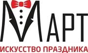 Организация свадеб и свадебных торжеств в Москве и МО.