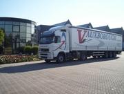 Доставка грузов со всего мира