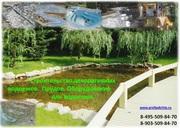 Гидроизоляция для пруда цена,  Фильтрация для пруда и водоема