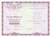Тестирование для Рвп Внж патента гражданства