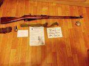 Охолощенная винтовка Мосина (ММГ СХП)