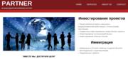 ЕВРОПЕЙСКИЙ ПАРТНЕР - итальянский еженедельник на русском