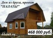 Дом из бруса 6х8,  проект