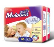 Продам подгузники для новорожденных и детей постарше от производителей