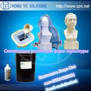 Силиконовая резина для форм скульптуры