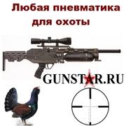 Любая пневматика для охоты  Evanix,  Sumatra,  FX AirGuns,  Daystate