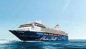 Кастинг для танцоров (для TUI Cruises). Москва,  19 сентября 2015