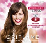 Натуральная  парфюмерия  .Мега скидки  от Oriflame.