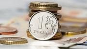 Займ от частного инвестора на выгодных условиях