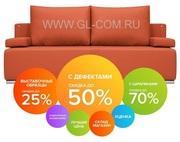 Специализированный магазин уцененной мягкой мебели mebelsbyt.com