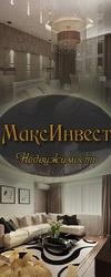Вам нужно продать свою недвижимость в Москве/Подмосковье?
