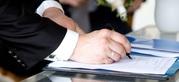 Юридические консультации компаниям и физическим лицам.