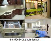 мебель кухни на заказ