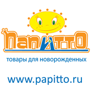 Детский трикотаж оптом  - Папитто