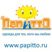 Детские товары оптом - Папитто