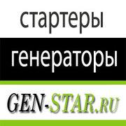 Стартеры и генераторы для иномарок