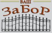 Строительство заборов,  навесов,  откатных ворот в Москве