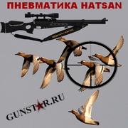 Пневматика Hatsan,  Hatsan BT65 Elite,  пневматические винтовки Hatsan