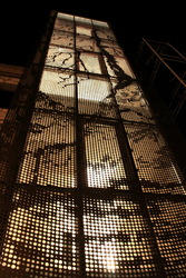 Купить перфорированную панель металлическую,  Москва