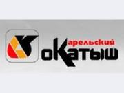 ОАО «Карельский окатыш» предлагает к реализации ТМЦ