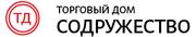 Обувь оптом дешево от производителя со склада в Москве