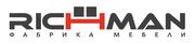 Фабрика мебели RICHMAN – динамично развивающаяся украинская компания