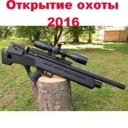 Открытие охоты 2016,  FX BobCat,  компактная пневматика